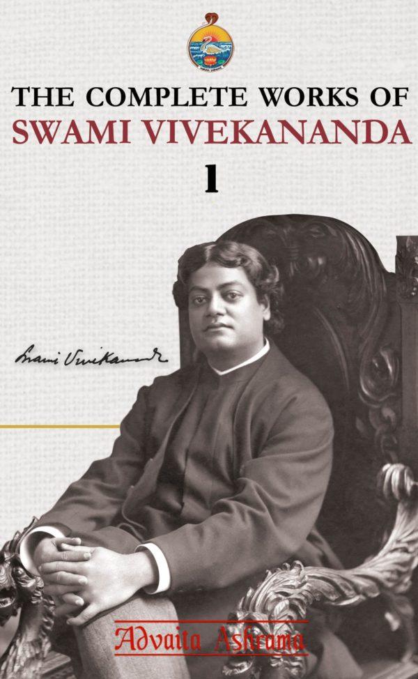 works of Swami Vivekananda